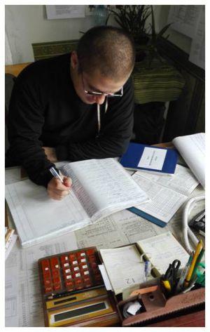 Проверка документов на метеостанции