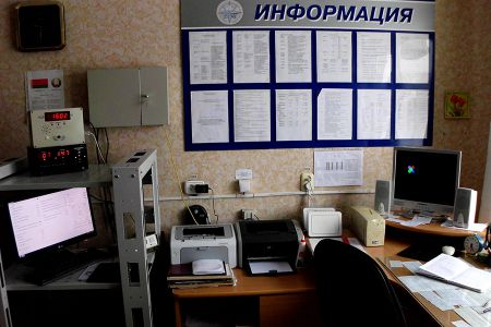 Рабочее место метеоролога МС Витебск